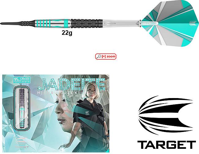 TARGET Mikuru Suzuki (Jadeite) 95% Soft 22g