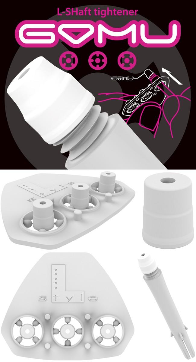 L-STYLE GOMU Shaft-Lock-System